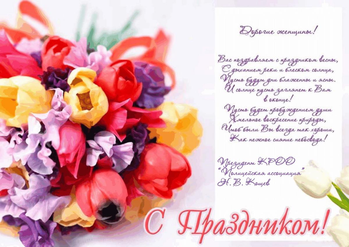Поздравления с днем рождения женщине делопроизводителю